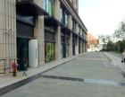 50平米起250万起售餐饮旺铺-嘉定佳兆业城市广场