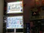 下朱庄街 君利购物中心 百货超市 商业街卖场