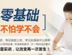 南宁会计培训:初中级考证 实操做账 纳税申报包学会