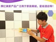 武汉瓷砖美缝公司哪家好武汉真瓷胶美缝施工