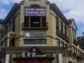 一楼超市出售《香滨天地美食城》海盐市滨海新城