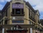 一楼超市出售香滨天地美食城海盐市滨海新城