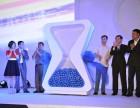 天津市活动执行公司提供启动仪式用启动球触摸球感应球水晶球出租
