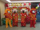 重慶主城新春氣球裝飾,年會布置表演,寶寶宴及各類開業慶典派對