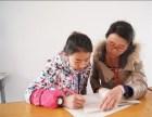 荆州小学数学辅导从小开始培养学习兴趣