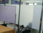 哈西 哈西万达写字楼603室602室 写字楼 260平米