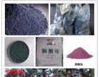 现金高价回收钴酸锂等各种钴粉废料