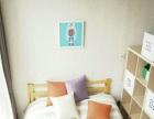 德思勤宝格丽 单身公寓 拎包入住 享受高端生活