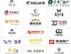 惠州广告,活动策划,礼仪策划,开业庆典广告,展会广告