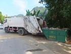 北京出租密封式垃圾车,专业清运城市生活垃圾