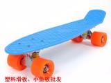 山东塑料小鱼板批发 小鱼滑板加工 PU四轮闪光小鱼板塑料滑板