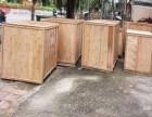 广州越秀区中山路打木架打木箱