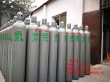 河南郑州地区高纯氦什么价位?高纯氮高纯氩高纯乙炔特价销售