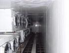方圆食品机械网带输送机