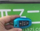 雪铁龙C42014款 C4L 1.6THP 自动 车载互联劲智型
