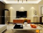 万达华府140 三室两厅现代简约装修
