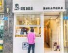 2019年应该怎么宣传自己的隔壁刘奶奶加盟店?