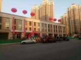 滨海新区 礼炮租赁,礼花空飘氦气球拱门出租