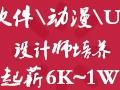 it培训机构排名 (火爆招生)