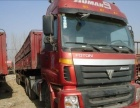 江西龙强汽运有限公司二手货车可贷款挂靠