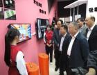 辽宁青少年禁毒教育宣传大型展厅 法制科技馆安装设计有限公司