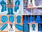 厂家直销木雕模具模型三维立体扫描仪抄数机 立体3d扫描仪