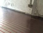 广东舒适家居-采暖,净水,新风整体化服务
