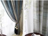 东华门手动卷帘 卷帘窗帘厂家 百叶窗窗帘 拉珠卷帘窗帘