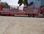海盐至全国物流运输及大件运输
