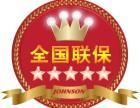 欢迎热线 -大庆海尔净水器维修电话~售后网站中心!