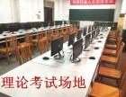 重庆培训考电工上岗证报名费用要好多钱