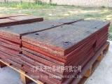 台湾HPB235磨煤机专用双金属复层耐磨钢板