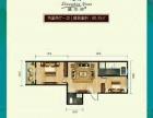 北戴河滨海新城 商住公寓 81平米