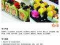 日本料理培训,便当,寿司,铁板,关东煮
