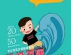 天墨堂海报设计宝贝详情设计网店装修网站设计名片设计