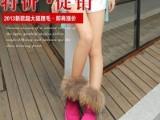 2013新款小辣椒牛皮雪地靴短靴女棉鞋羊皮毛一体雪地靴子女靴