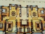 富河托斯卡纳 3室 2厅 143平米 出售