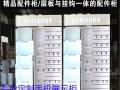 海口手机柜台新款展示柜 收银台 配件柜体验台受理台