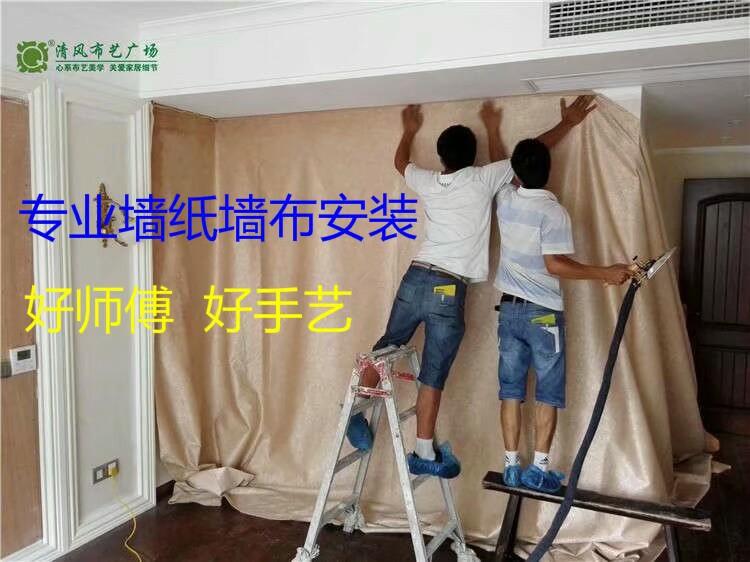 东莞万江专业贴墙纸师傅 万江专业贴墙布师傅