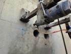 上海嘉定区专业钻孔混凝土切墙坼旧混凝土破碎空调打孔开门开窗