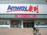 珠海市安利专卖店地址,珠海市安利公司详细位置