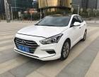 惠州现代名图买车找喜相逢钟经理有优惠