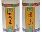 西藏高山茶叶招商加盟