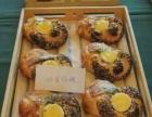 青岛十四阿哥加盟 蛋糕店 投资金额 1-5万元