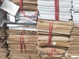 高价回收书报纸,办公用纸,销毁档案文件