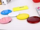 金泰克/Tigo Ti101UFO彩色金属烤漆 充电宝聚合物移动