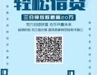福建微洽通信息科技有限公司