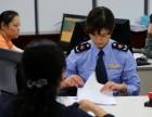 沈阳浑南自贸区注册成立公司需要手续