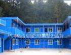 专业活动房 厂房隔断 彩钢板房 活动板房 雨棚