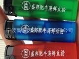 橡皮打火机,喷胶广告打火机,388橡皮漆广告打火机,厂家订做